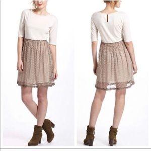 Lili's Closet dress